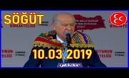 MHP Lideri Devlet Bahçeli'nin Söğüt Mitingi 10.3.2019