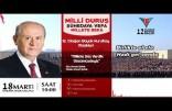 Millete Söz Verdik Sözümüzdeyiz – Ahmet Şafak